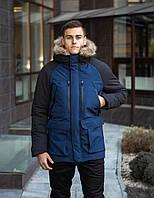 Куртка парка зимняя мужская Seniora udacha синий с черным