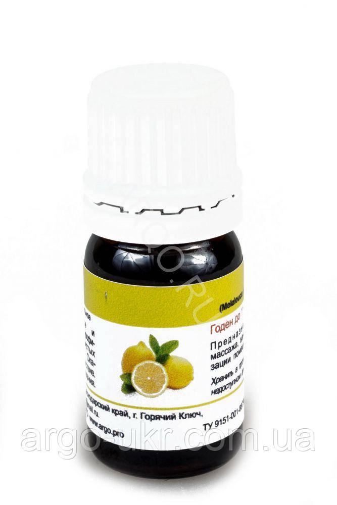 Эфирное масло Лимон 100% Арго (натуральное, противовирусное, иммунитет, простуда, для нервной системы)