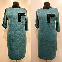 Платье женское осеннее большого размера 60 (52, 54, 56, 58) батал для полных женщин №387