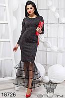 Платье вечернее цвета графит облегающее с сеткой (размеры 42, 44, 46)