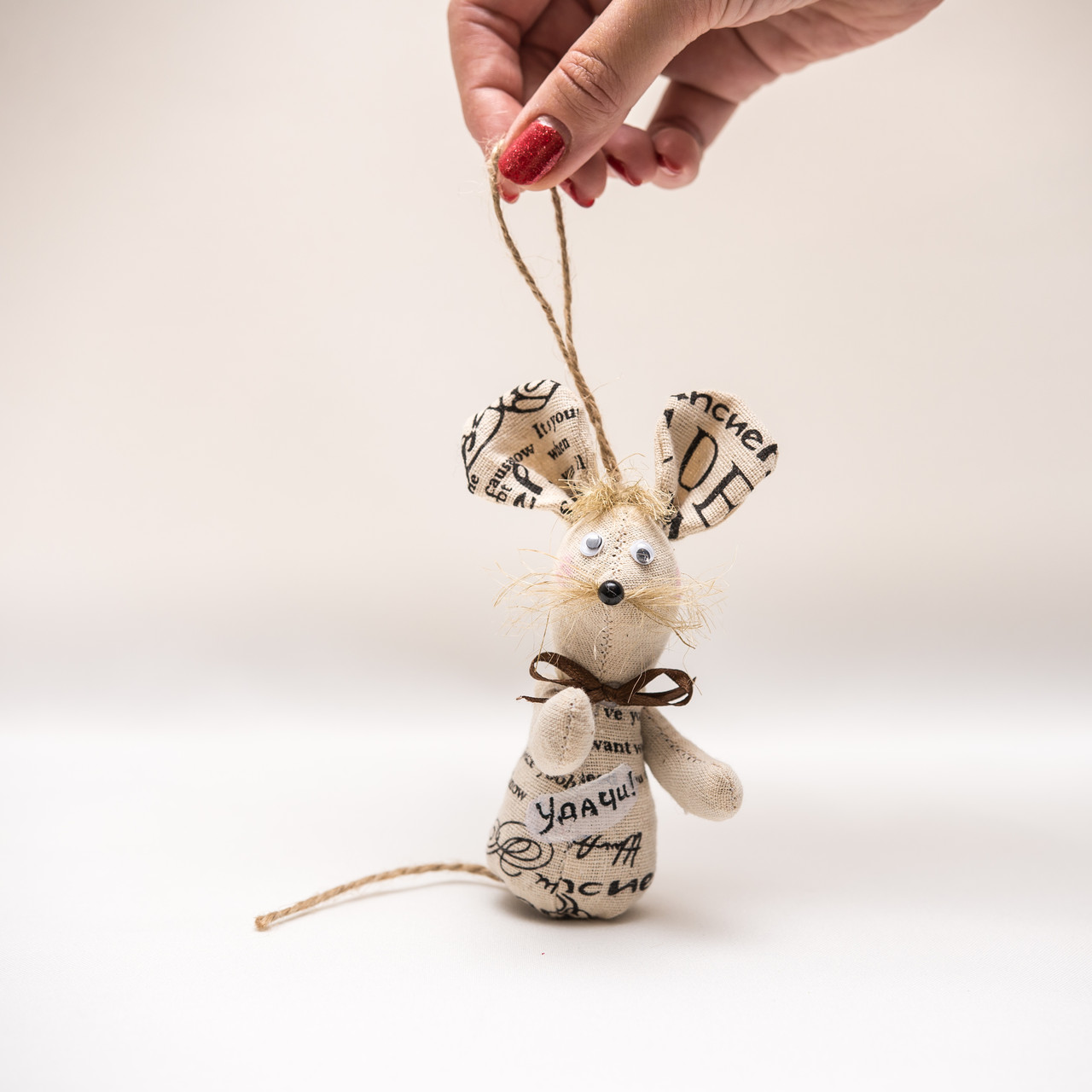 Мышка ёлочная Юми