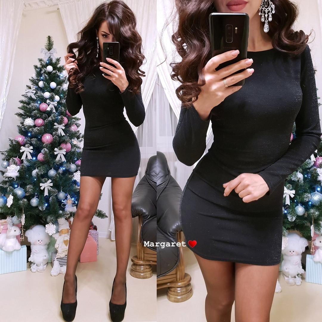 Женское стильное черное платье с люрексом