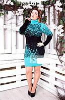 Женское теплое вязаное платье- туника больших размеров .46-56 Цвет