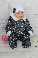 Одежда для Baby Born - комбинезон графитовый в горошек