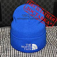 Трендовая мужская вязаная шапка The North Face голубая шерстяная красивая теплая модная шапочка реплика