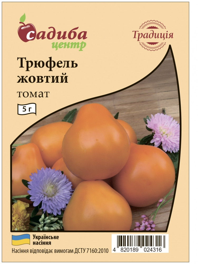 Томат Трюфель желтый, 5 г, Традиция