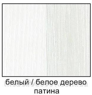 белый, белое дерево патина
