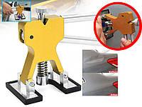 Инструмент для удаления вмятин автомобиля Dent Lifter + 18 наконечников