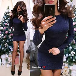 Женское стильное платье с люрексом,темно-синий цвет