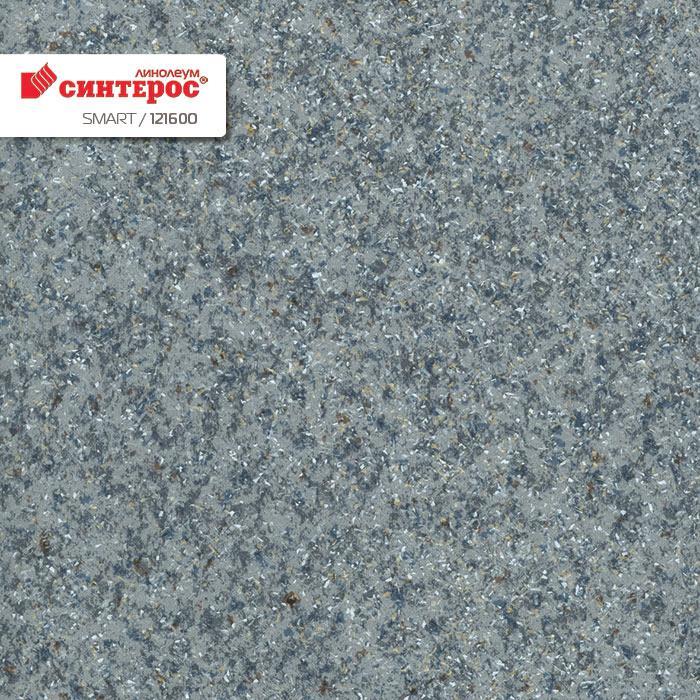 Линолеум Sinteros SMART 121600 (шт-4,0м, 2,2мм), м,кв