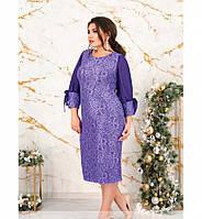 / Размер 54,56,58 / Женское нарядное платье батал прямого кроя 422-Сиреневый