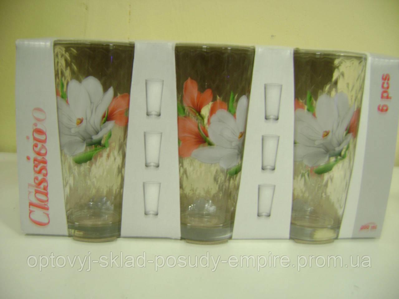 Набір стаканів високих 200 мл Магнолія 05с1256-89