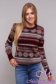Красивый вязаный женский свитер (р. 44-48) арт. К-13-205