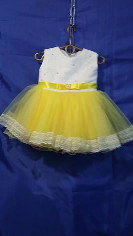 Дитяче плаття для дівчинки з мереживом р. 1 рочок опт білий+жовтий, фото 2