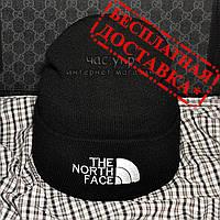 Красивая мужская вязаная шапка The North Face черная шерсть стильная брендовая шапочка унисекс реплика