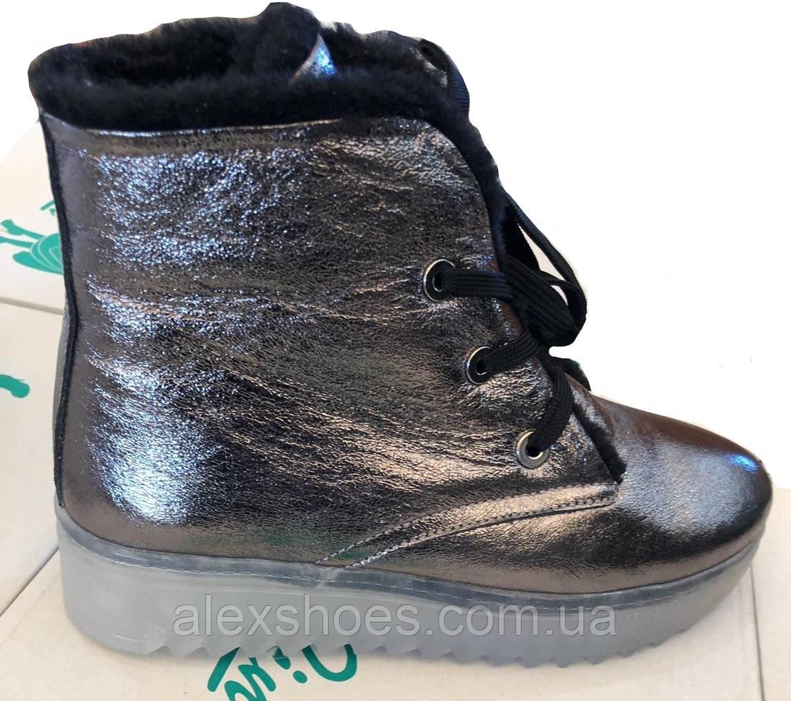 Ботинки женские зима на толстой подошве из натуральной кожи от производителя модель ЛИН870-3