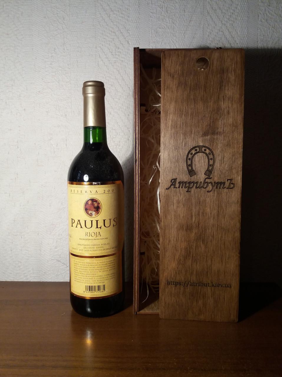 Вино 2001 года Paulus Испания