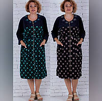Женский велюровый халат-больших размеров