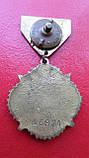 Монголия.Медаль За победу над Японией.№45.974 гайка родная, фото 2