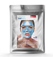 Альгинатная маска Cool Modeling