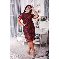 Вечернее кружевное платье больших размеров от 50 до 56 р.