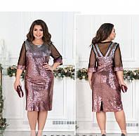 / Размер 54,56,58,60,62,64 / Женское вечернее приталенное платье с пайетками 402Б-Розовый