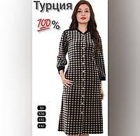Женский велюровый халат на пуговицах Турция