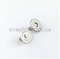 Магнитная кнопка для сумки Т5105 никель