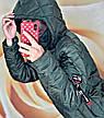 "Костюм зимний ""Clasic"" БАТАЛ 48-52рр цвета в ассортименте, фото 4"