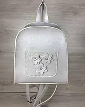 Рюкзак из Искусственной Кожи Молодежный серебряного цвета!