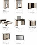 """Модульная спальня """"Скарлет"""" фабрики Сокме, мебель для спальной комнаты, фото 4"""