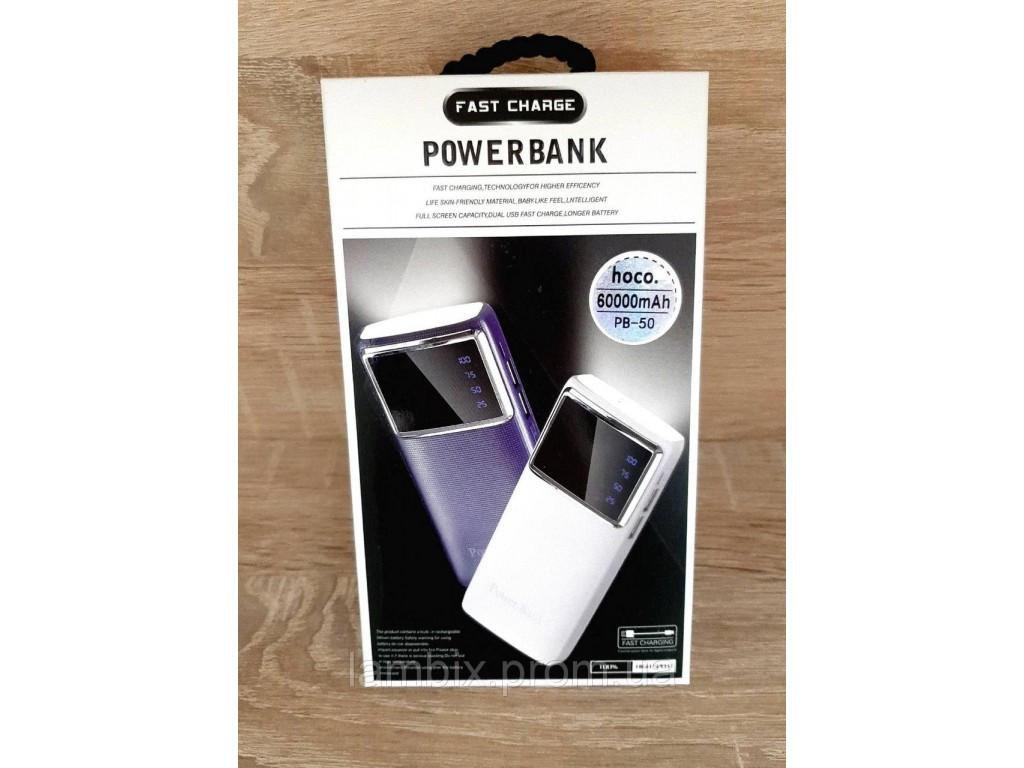 Мощный Power Bank Hoco 1 60000mAh + фонарик
