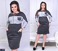 Платье комбинированное трикотажное Минова серое 56