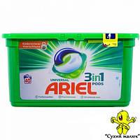 Капсули Аріель ARIEL 3in1 PODS Uniwersal 40шт(копія)  - CM02677
