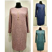 Платье женское осеннее большого размера 54 (54-62р) батал для полных женщин №385