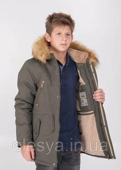 Куртка парка зимняя для мальчиков  Размеры 34- 44