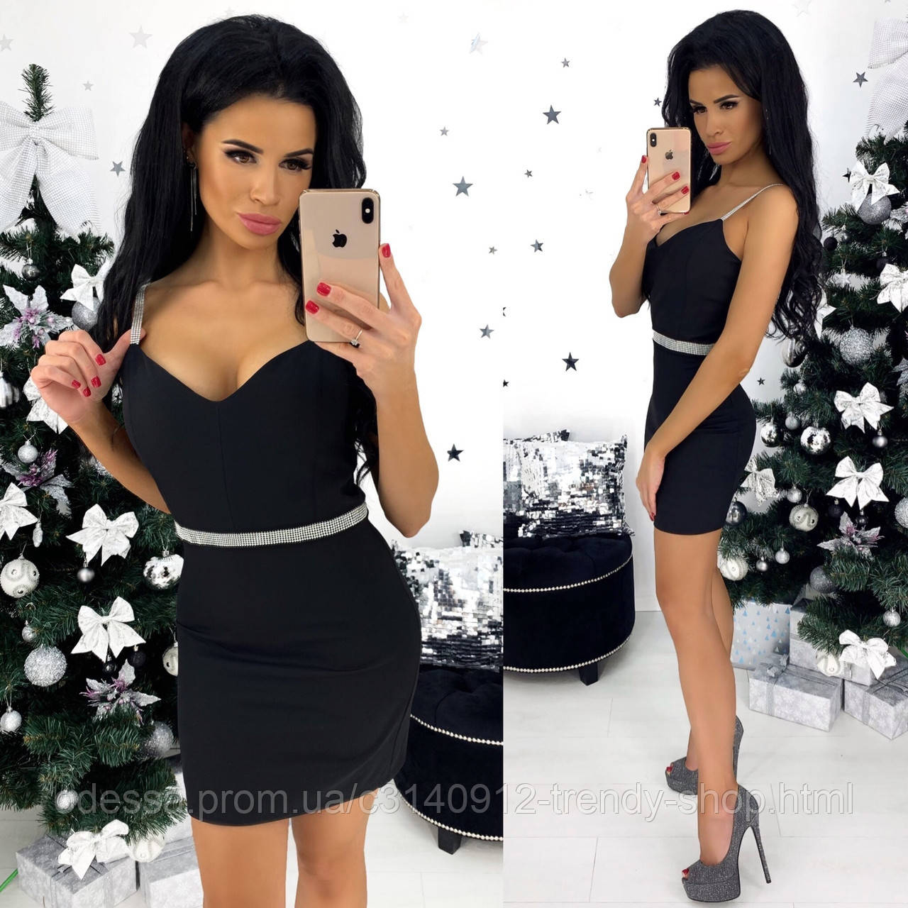 Платье женское вечернее чёрное, красное, белое, бежевое, электрик