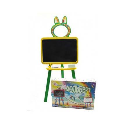 Доска для рисования магнитная 013777/2 Желто-зелёная, фото 2