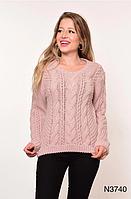 Модный турецкий свитерок с узором из кос