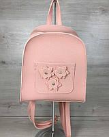 Молодежный рюкзак Цветы пудрового цвета
