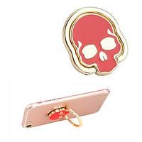 Тримач для телефону Metal Ring Holder SKULL Red