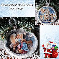 Елочные украшения Ангел Подвеска на елку Подарки на день Святого Николая Рождество Новый год