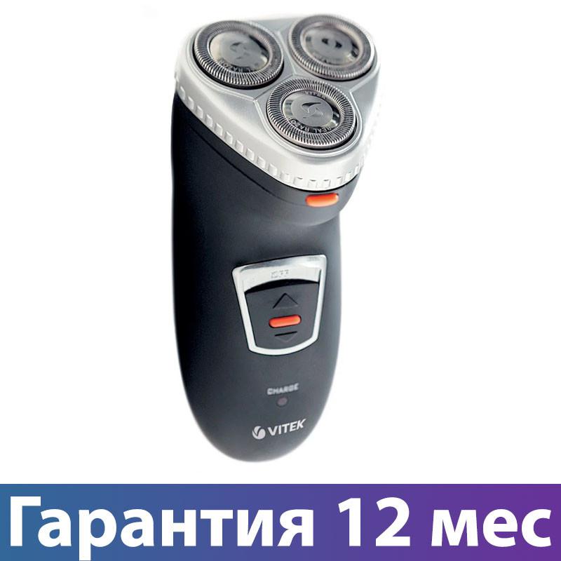 Электробритва Vitek VT-1377, машинка для бритья, електробритва