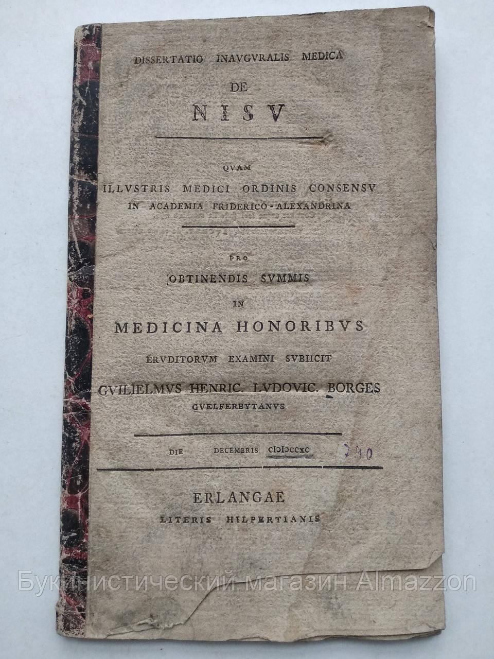 1790 Диссертация медицина латынь Medicina Honoribvs