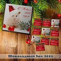 """Шоколадный набор """" крыски 2020""""  💕 ассортимент"""