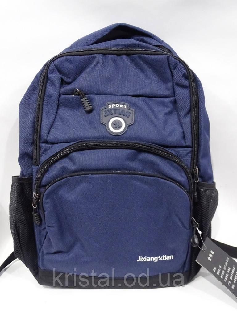 "Рюкзак серії 30*42 див. ""Premium"" №8310"