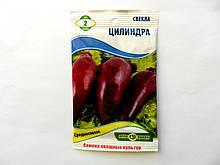Свекла ЦИЛИНДРА 2г