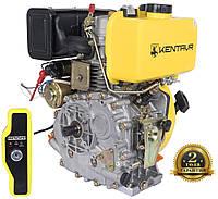 Двигатель ДВУ-300ДШЛЕ (6 л.с.) +БЕСПЛАТНАЯ ДОСТАВКА! дизельный шлицевой с электростартером КЕНТАВР ДВЗ-300ДШЛЕ