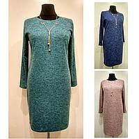 Платье женское осеннее 48 (44, 46, 50, 52) трикотажное №388