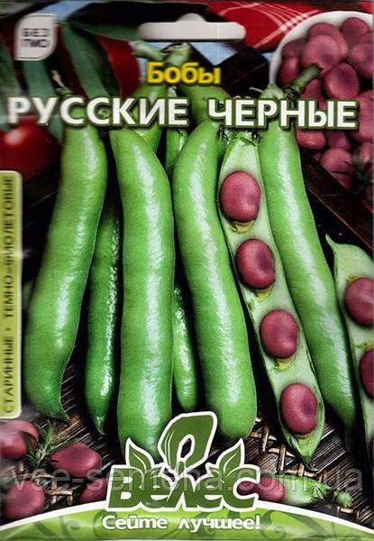Бобы Русские Черные 10 г (Велес) (перефасовано Vse-semena)